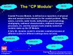 the cp module