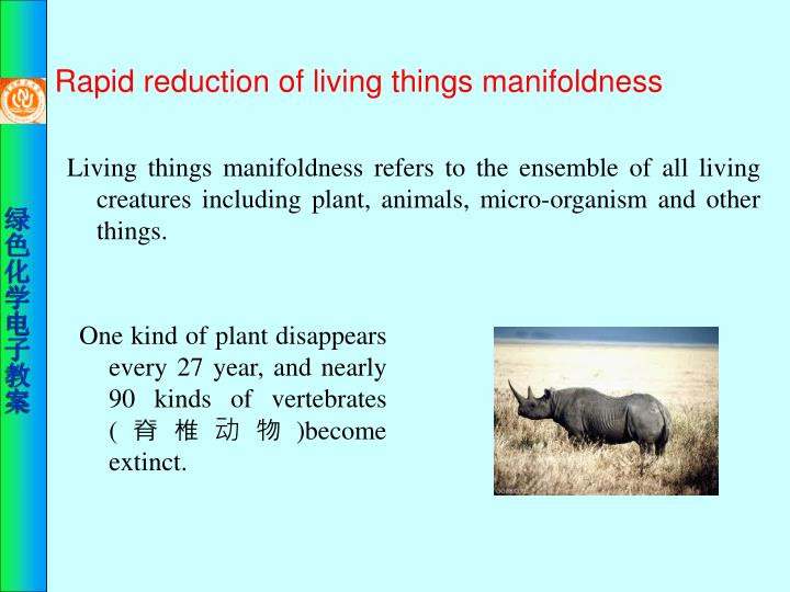Living things manifoldness refers to the ensemble of all living creatures including plant, animals, micro-organism and other things.