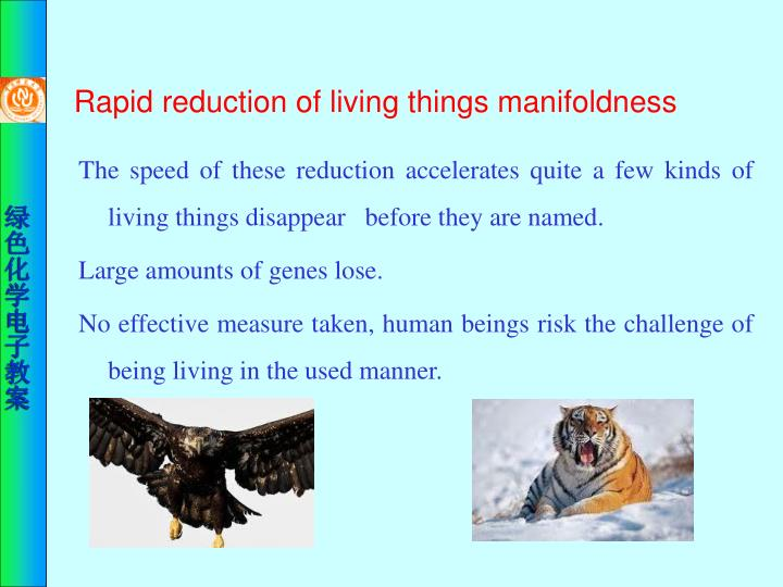 Rapid reduction of living things manifoldness