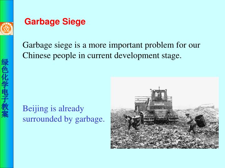 Garbage Siege