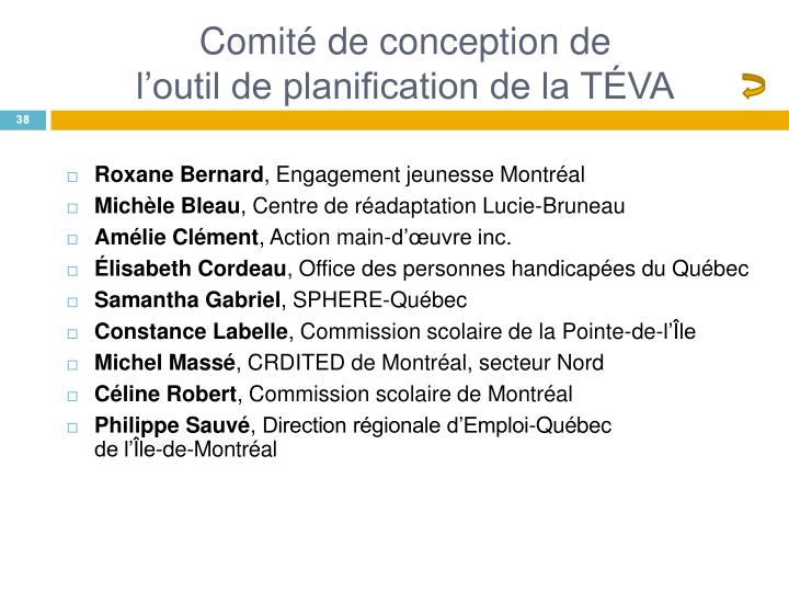 Comité de conception de