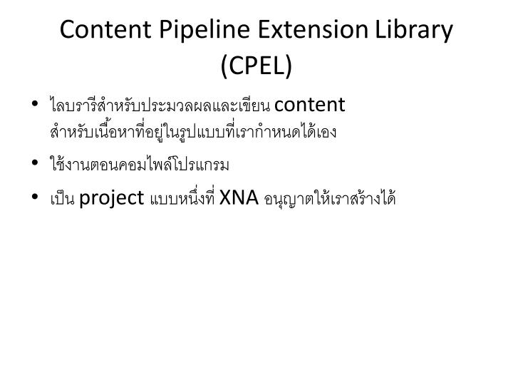 Content Pipeline Extension