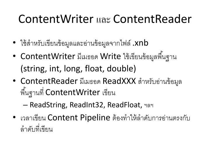 ContentWriter