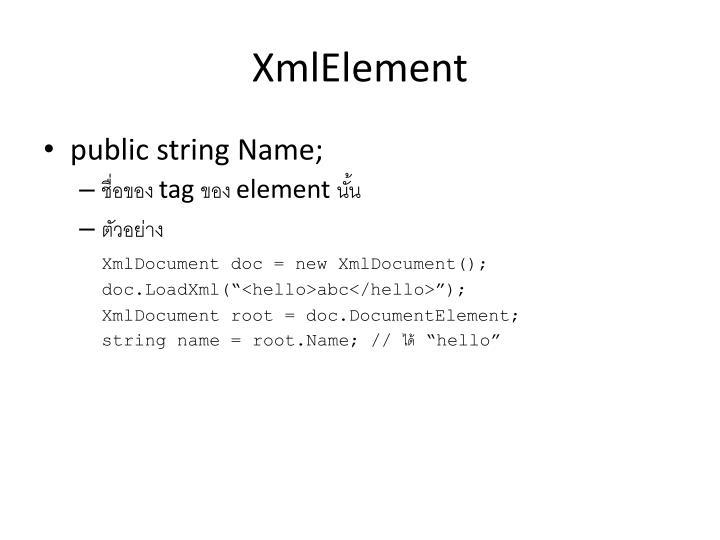 XmlElement