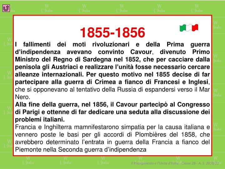 1855-1856