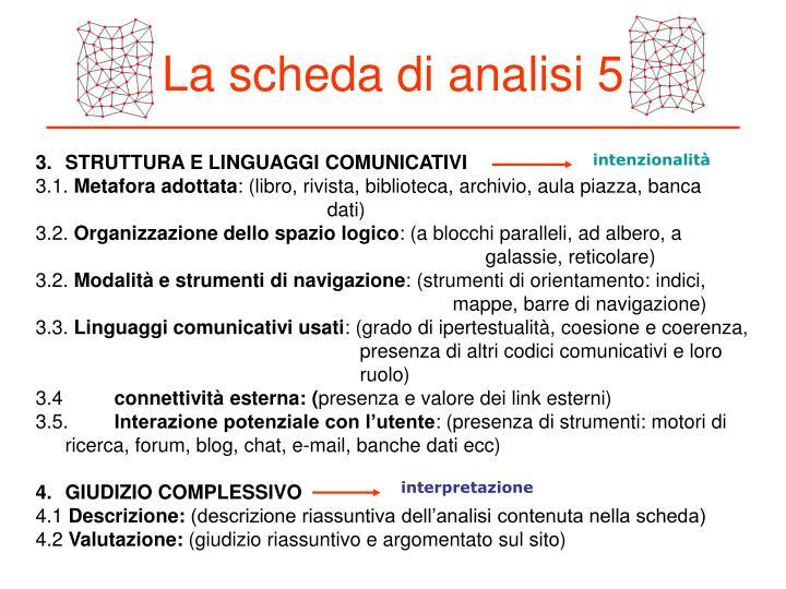 La scheda di analisi 5