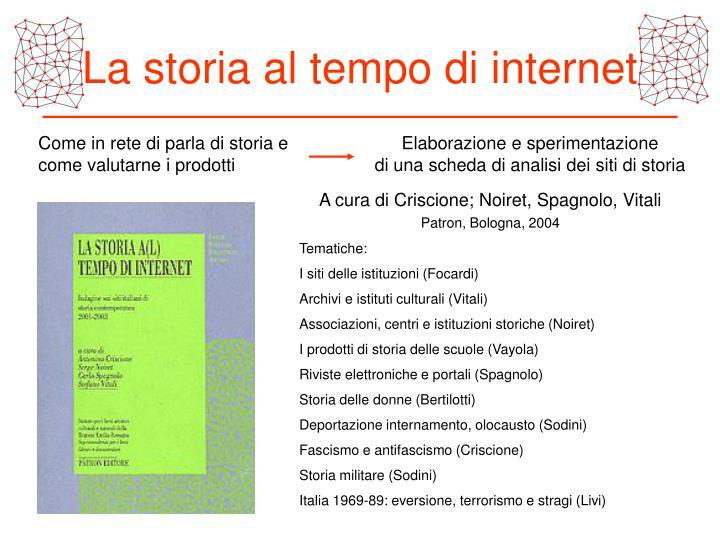 La storia al tempo di internet