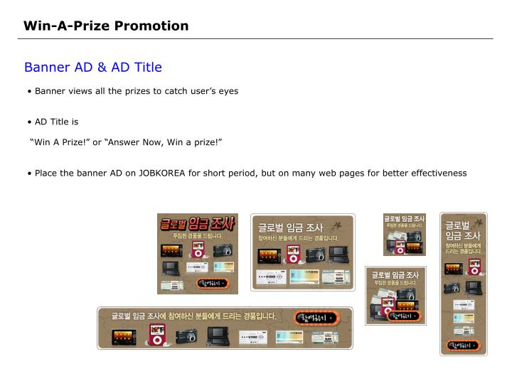 Win-A-Prize Promotion