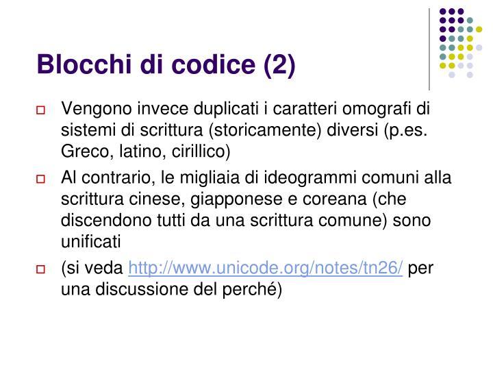 Blocchi di codice (2)