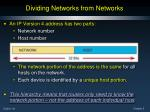 dividing networks from networks2