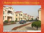 pictures about modern china countryside3