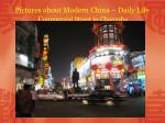 pictures about modern china daily life c ommercial street in changsha