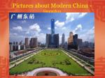 pictures about modern china guangzhou