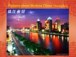 pictures about modern china guangzhou4