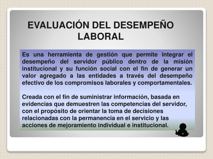 EVALUACIÓN DEL DESEMPEÑO LABORAL