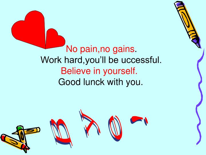 No pain,no gains