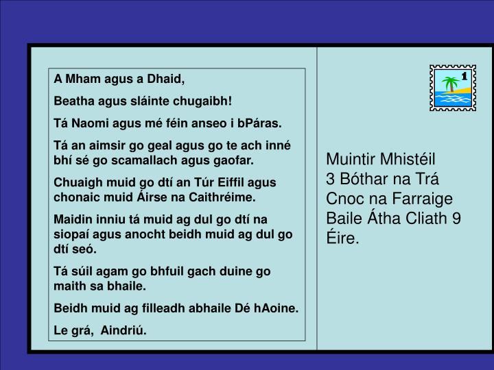 A Mham agus a Dhaid,