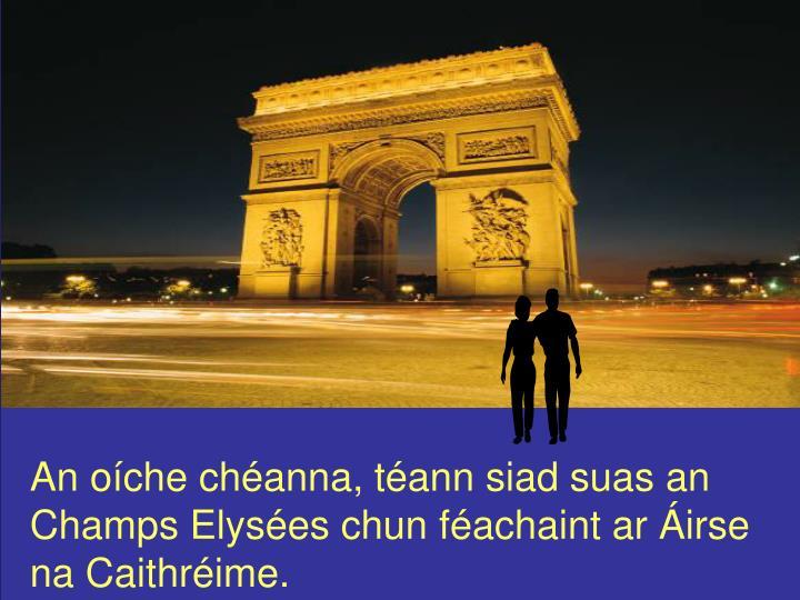 An oíche chéanna, téann siad suas an Champs Elysées chun féachaint ar Áirse na Caithréime.