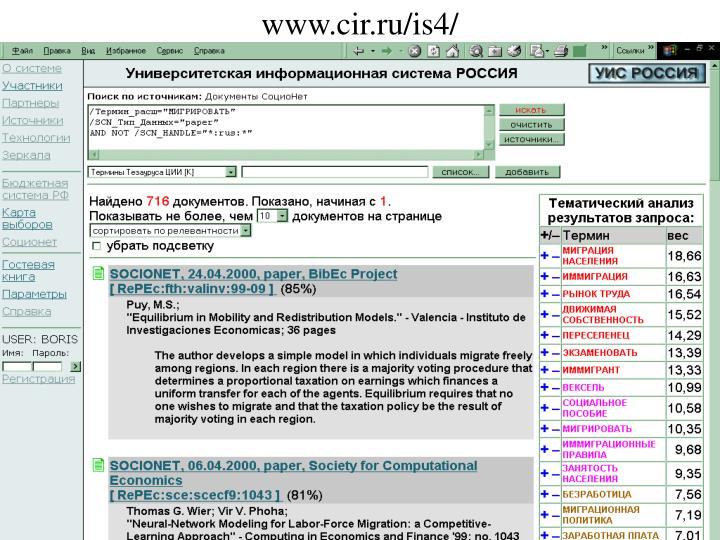 www.cir.ru/is4/