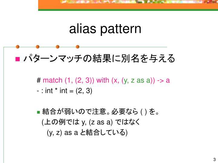 alias pattern