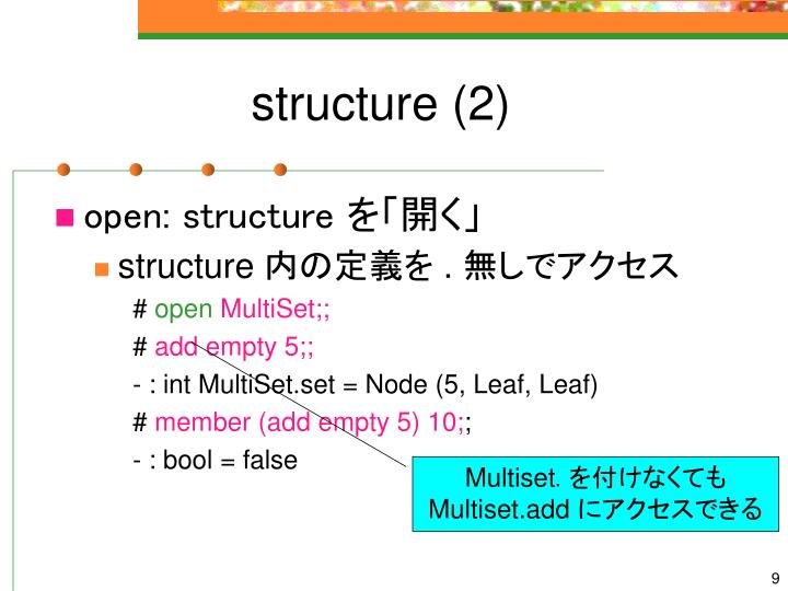 structure (2)