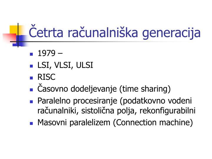 Četrta računalniška generacija