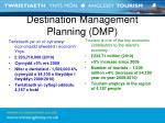 destination management planning dmp