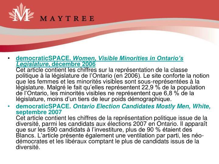 democraticSPACE.