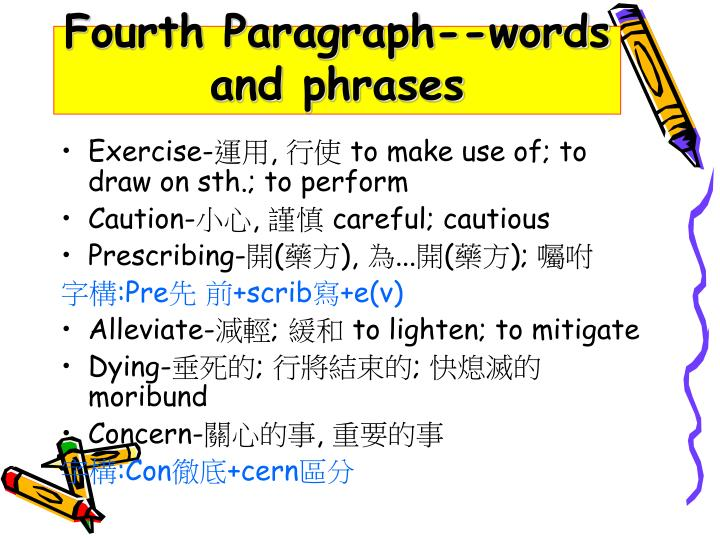 Fourth Paragraph--words and phrases
