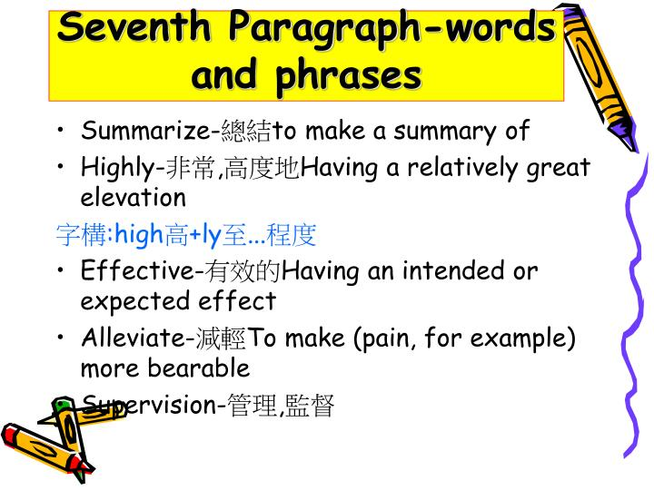 Seventh Paragraph-words and phrases