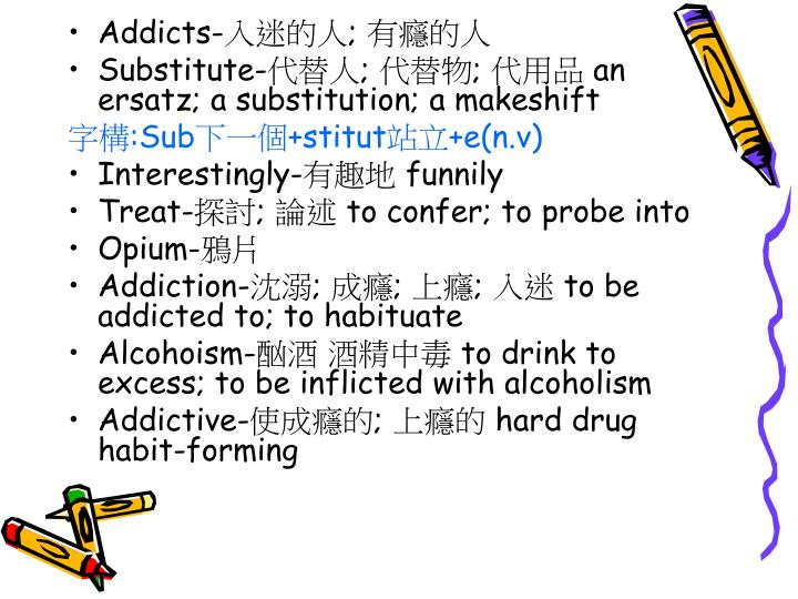 Addicts-