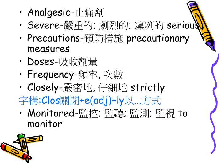 Analgesic-