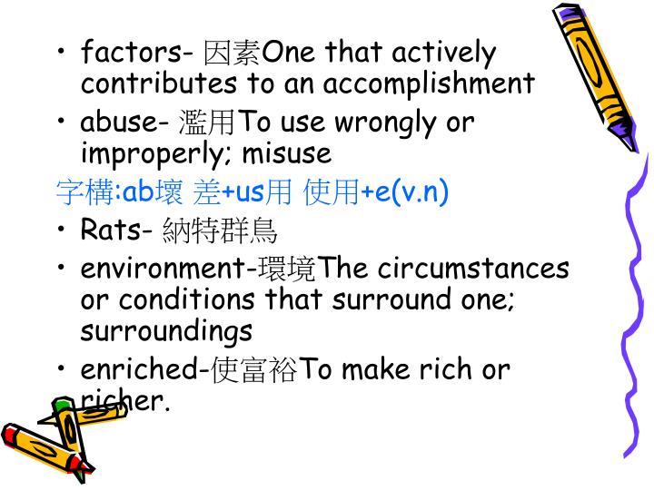 factors-