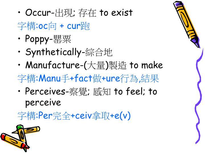 Occur-