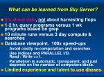 what can be learned from sky server