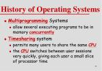 history of operating systems2