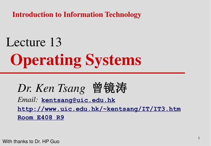 Lecture 13 operating systems