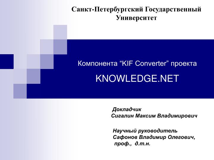 Kif converter knowledge net