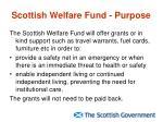 scottish welfare fund purpose