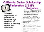 california junior scholarship federation cjsf