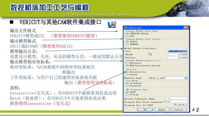 输出文件格式