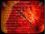 biosphere reserves india