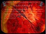 types of conservation of biodiversity