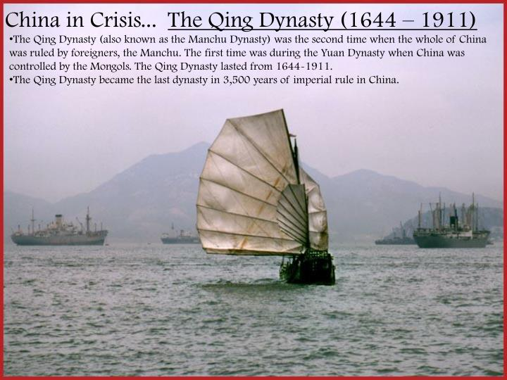China in Crisis...
