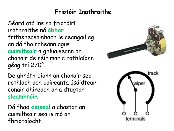 Friotóir Inathraithe
