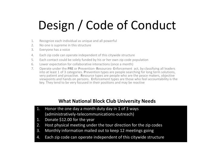 Design code of conduct