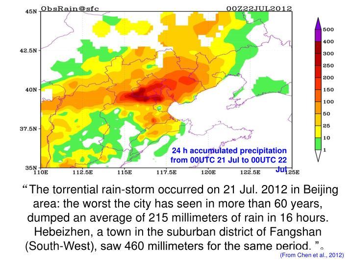24 h accumulated precipitation from 00UTC 21 Jul to 00UTC 22 Jul