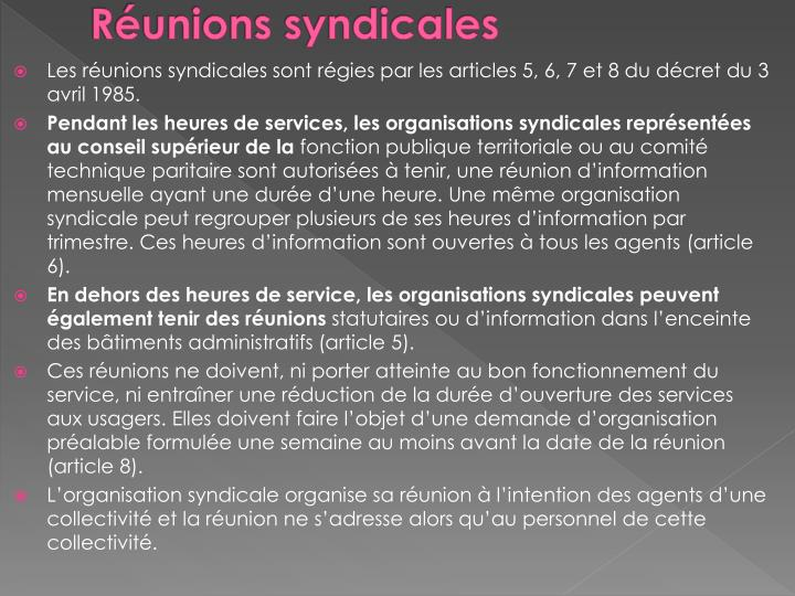 Réunions syndicales