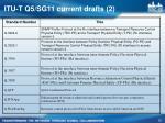 itu t q5 sg11 current drafts 2