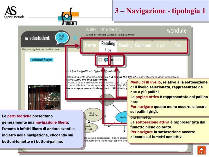 3 – Navigazione - tipologia 1